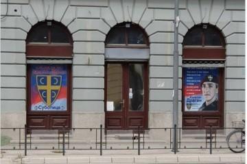 DSHV OSUDIO OVAJ POTEZ 'FONDACIJE KAPETAN DRAGAN' Osuđeni ratni zločinac otvorio ured svoje zaklade u Subotici