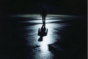 Tamničari duha