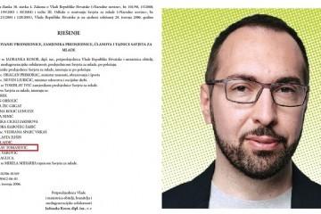 Ovo nije upisao u biografiju! Tomislav Tomašević kadar je Ive Sanadera!