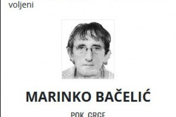 Marinko Bačelić - Hrvatski branitelj 1958. - 2021.
