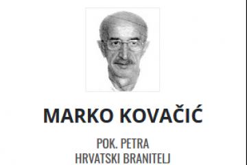 Marko Kovačić - Hrvatski branitelj 1938. - 2021.