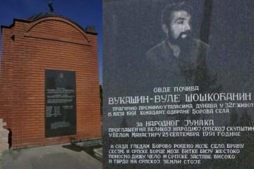 Tko je bio Šoškočanin i zašto vođa pokolja redarstvenika ima svoj spomenik u Borovu Selu?
