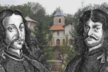 U spomen hrvatskim junacima i mučenicima Petru Zrinskom i Franu Krsti Frankopanu pogubljenima prije 350 godina u Bečkom Novom Mjestu