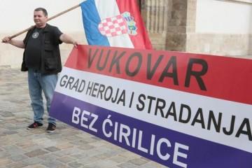 Referendum o ćirilici može spriječiti jedino Ustavni sud, a ne Milanović!