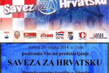 Poziv: Predstavljanje Saveza za Hrvatsku u Šibeniku