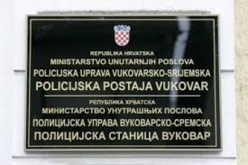Vukovar: Silovanje grada koji boluje od PTSP-a