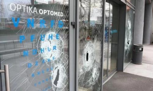 NAPADNUTA KLINIKA NIKICE GABRIĆA U ZAGREBU Kamere snimile napadača!