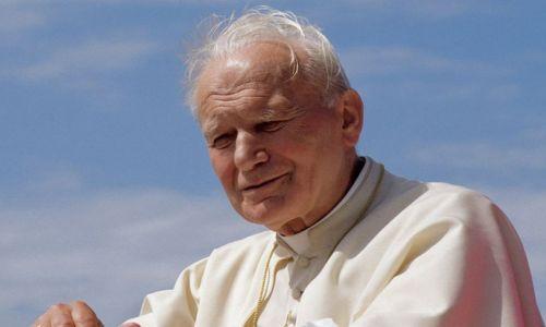 Koju molitvu je otac dječaka Karola Wojtylu naučio moliti svaki dan