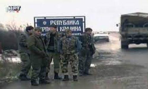 """Incident na autocesti, povod za pokretanje VRO """"Bljesak"""""""
