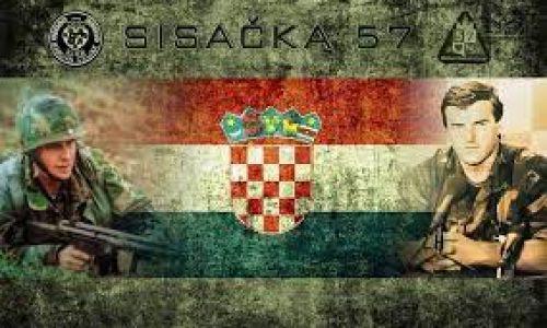 "57. brigada HV ""Marijan Celjak"""