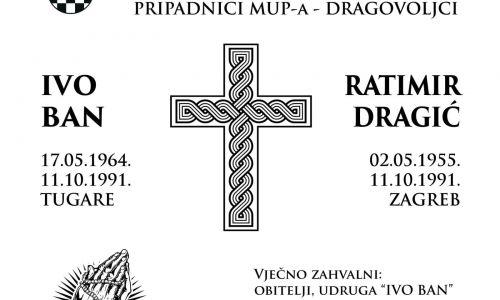 IVO BAN I RATIMIR DRAGIĆ - TUŽNO SJEĆANJE