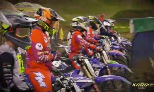 NAJAVA: Motocross u Kozarevcu ' KARASOV BRIJEG ' - 27.9.2020.