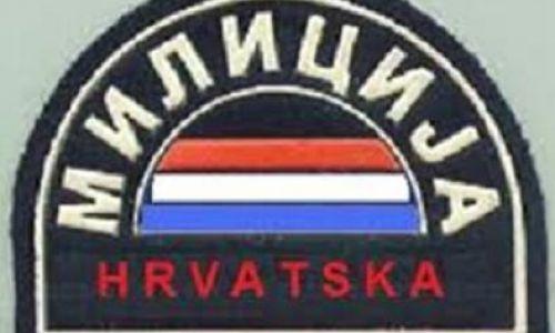 Milanović Litre Božinoviću: Zapošljava li MUP članove terorističkih organizacija?