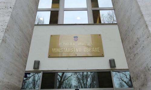 Ministarstvo obrane oglasilo se o smrti više pripadnika oružanih snaga