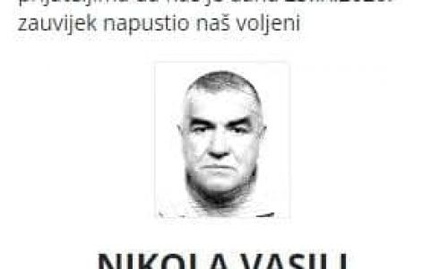 Posljednji pozdrav ratniku - Nikola Vasilj