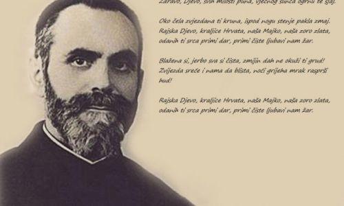 Katolički svećenik Petar Perica – hrvatski mučenik s Dakse!