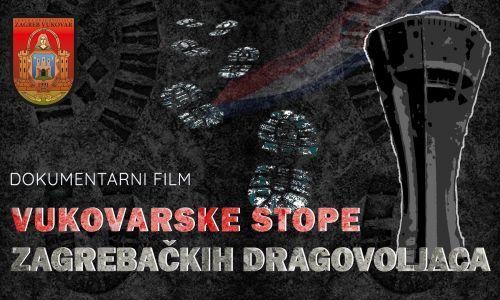 """Premijera dokumentarnog filma """"Vukovarske stope zagrebačkih dragovoljaca"""" u Vukovaru povodom navršavanja 30.obljetnice osnutka 204. vukovarske brigade i odlaska zagrebačkih dragovoljaca u obranu Vukovara"""