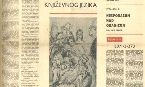 """BORBA ZA JEZIK I SLOBODU GOVORA NAJBOLJE SVJEDOČI O """"RAVNOPRAVNOSTI"""" HRVATA U SFRJ"""
